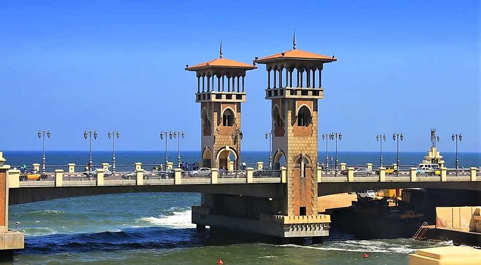 Überblick Alexandria
