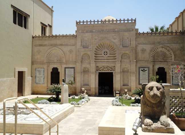 Das Koptische Museum