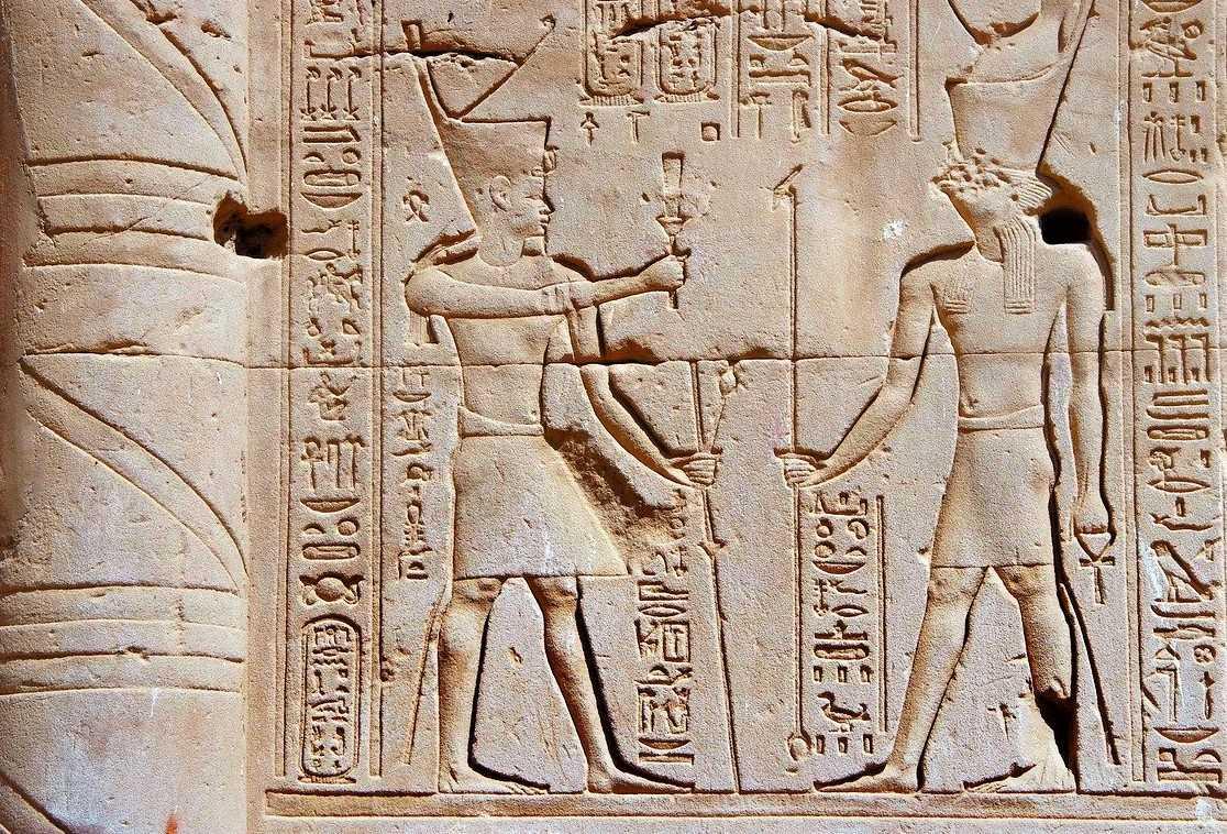 Der Mythos von Horus und Seth