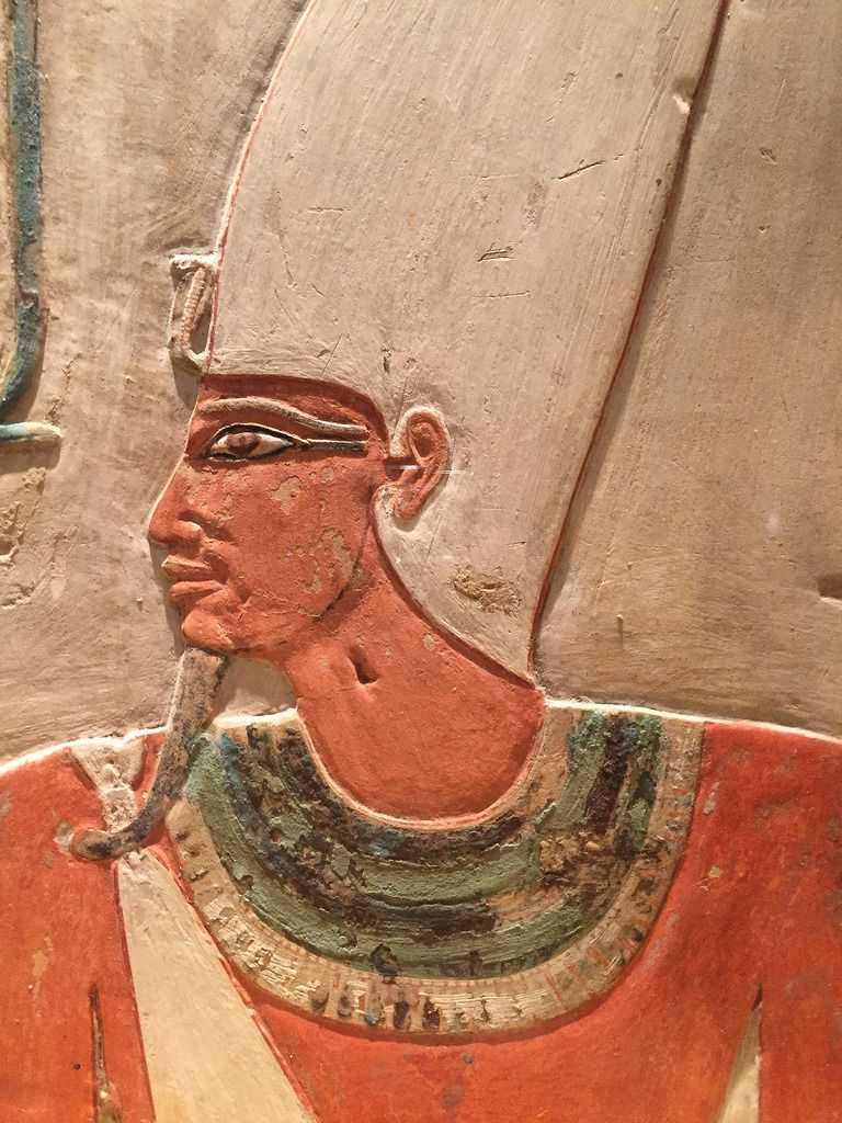 Mentuhotep II Nebhepetre